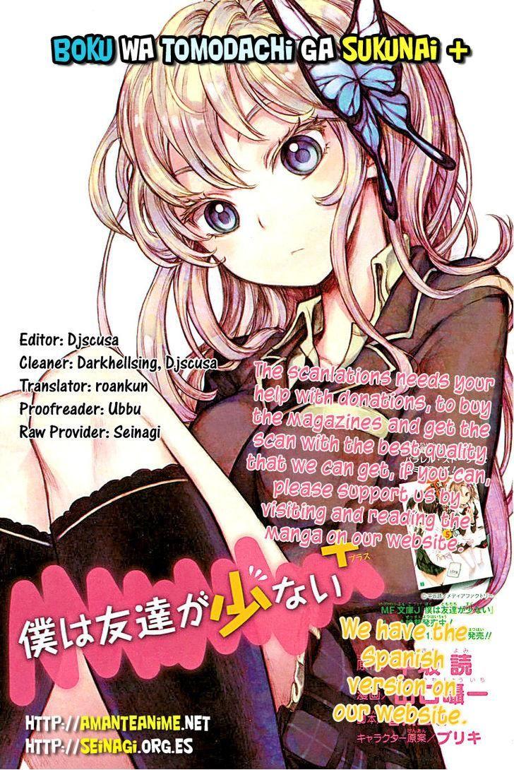 Boku Wa Tomodachi Ga Sukunai Plus 8 Page 1
