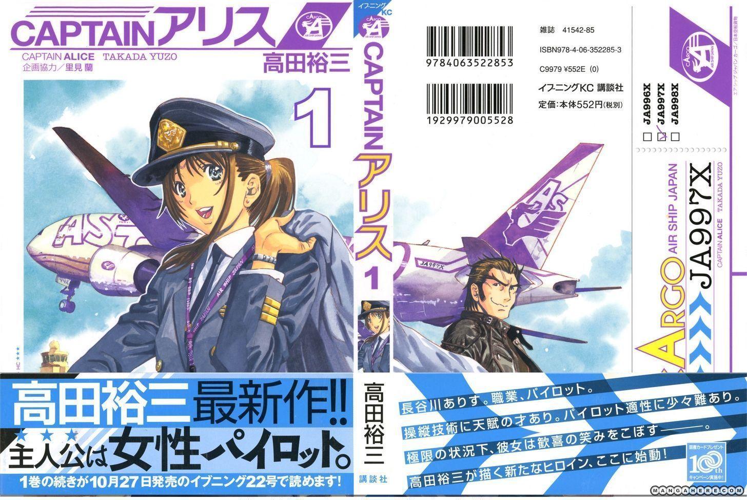 Captain Alice 1 Page 1