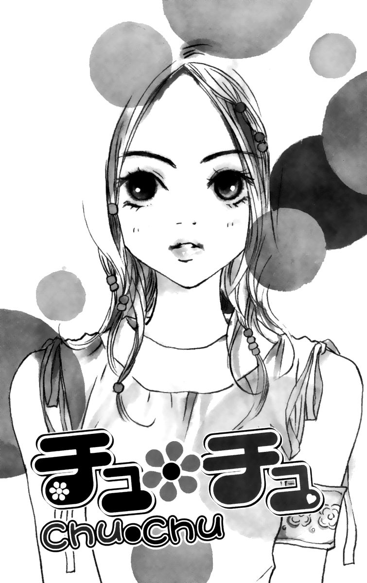 Hikoukigumo 7.6 Page 2