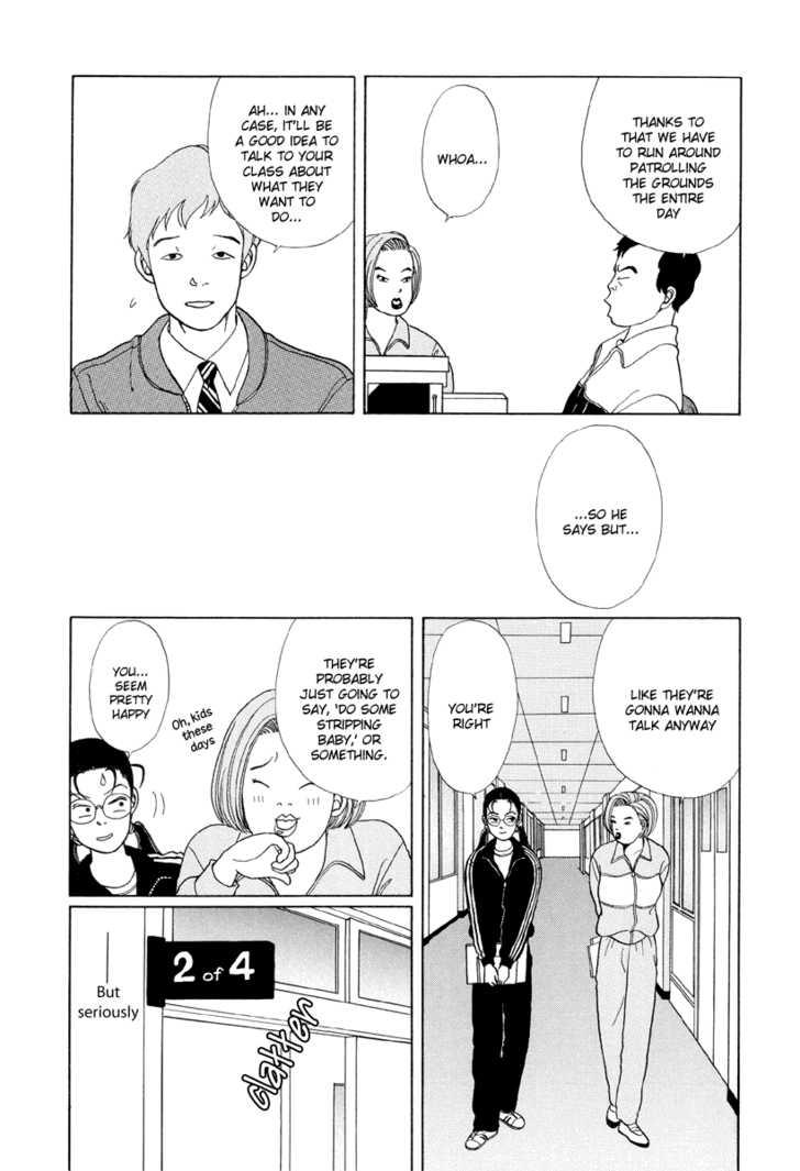 Gokusen 10 Page 4