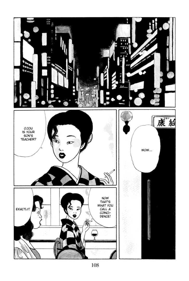 Gokusen 16 Page 2