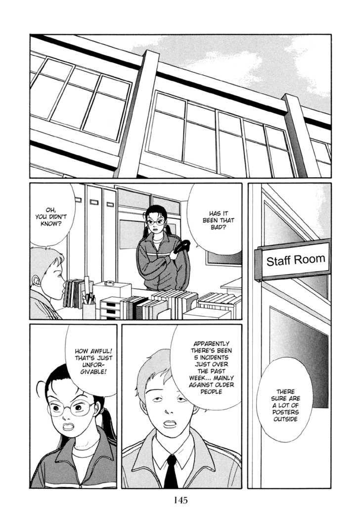 Gokusen 18 Page 3