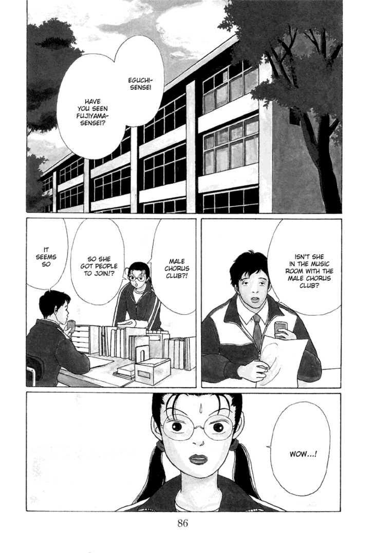 Gokusen 24 Page 2