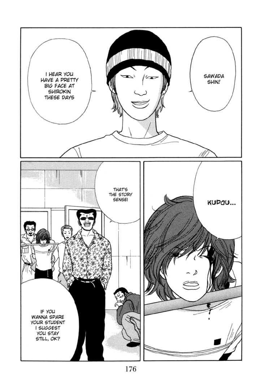 Gokusen 29 Page 2
