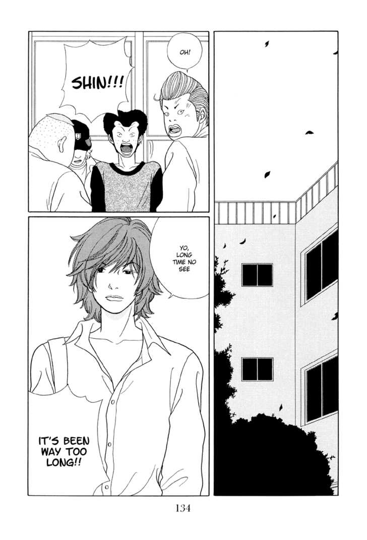 Gokusen 8 Page 2
