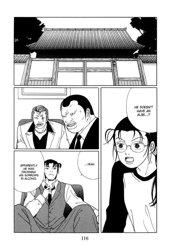 Gokusen 7 Page 2