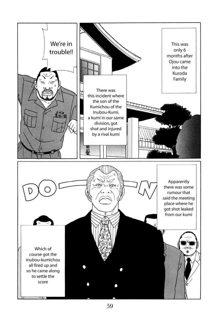 Gokusen 4 Page 2