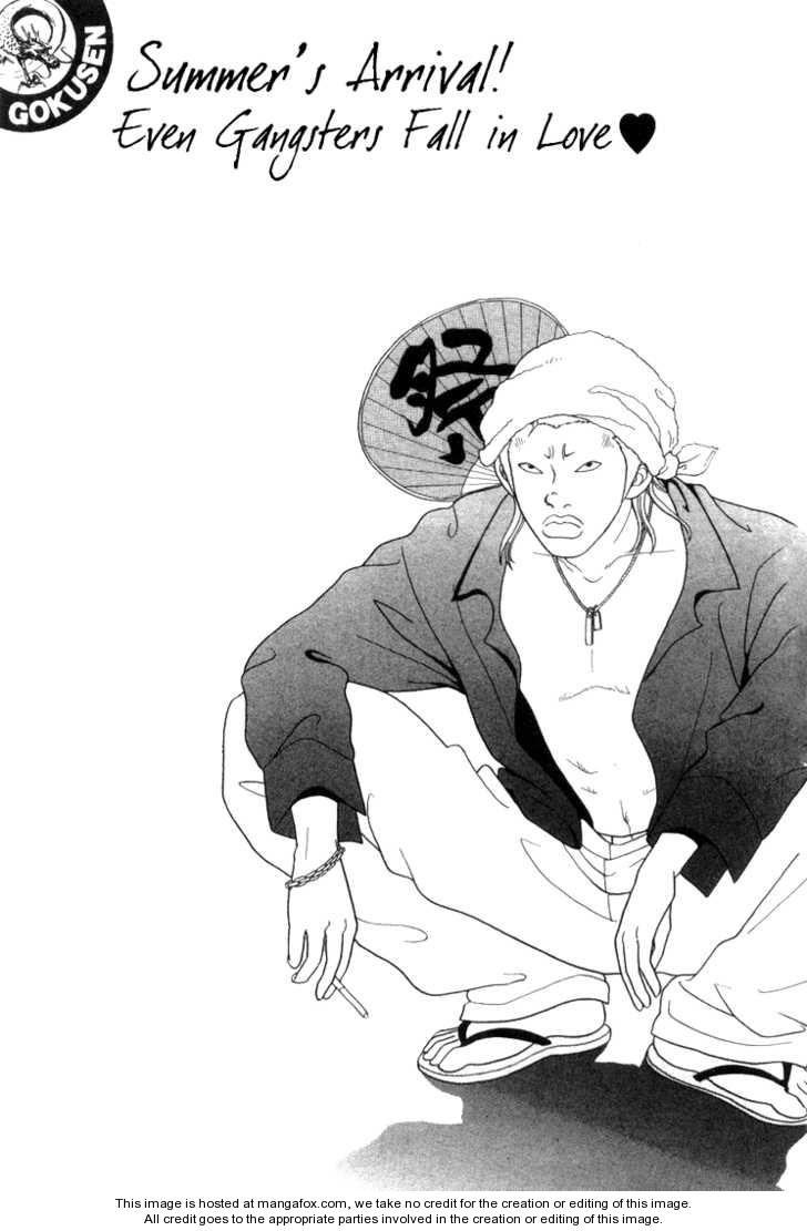 Gokusen 8 Page 1