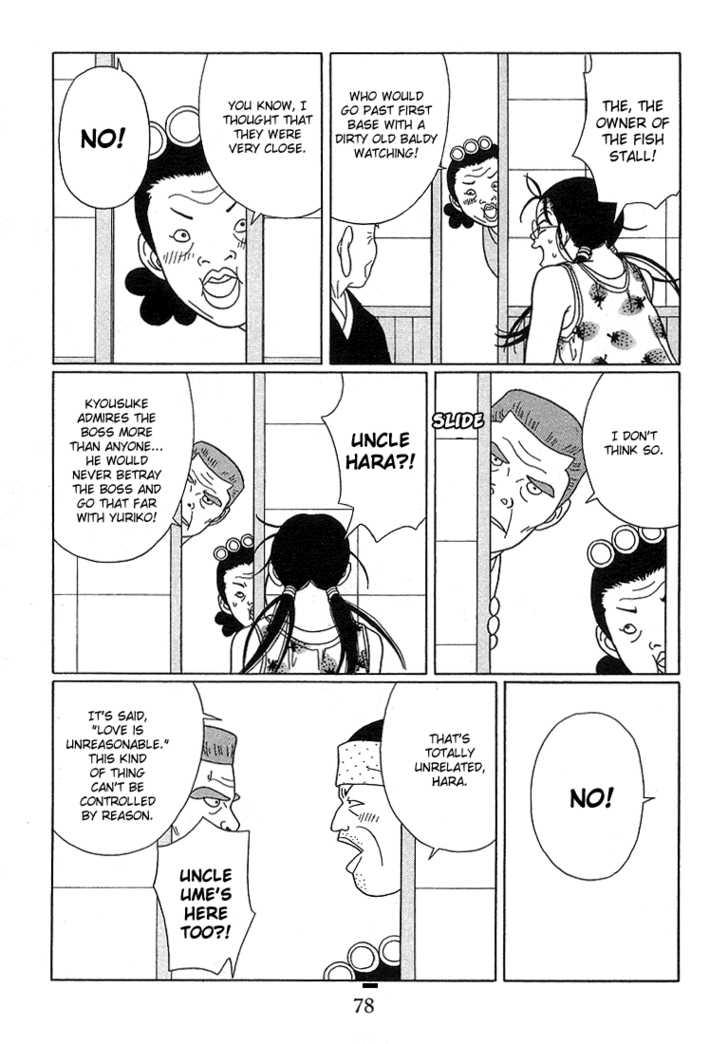 Gokusen 5 Page 4