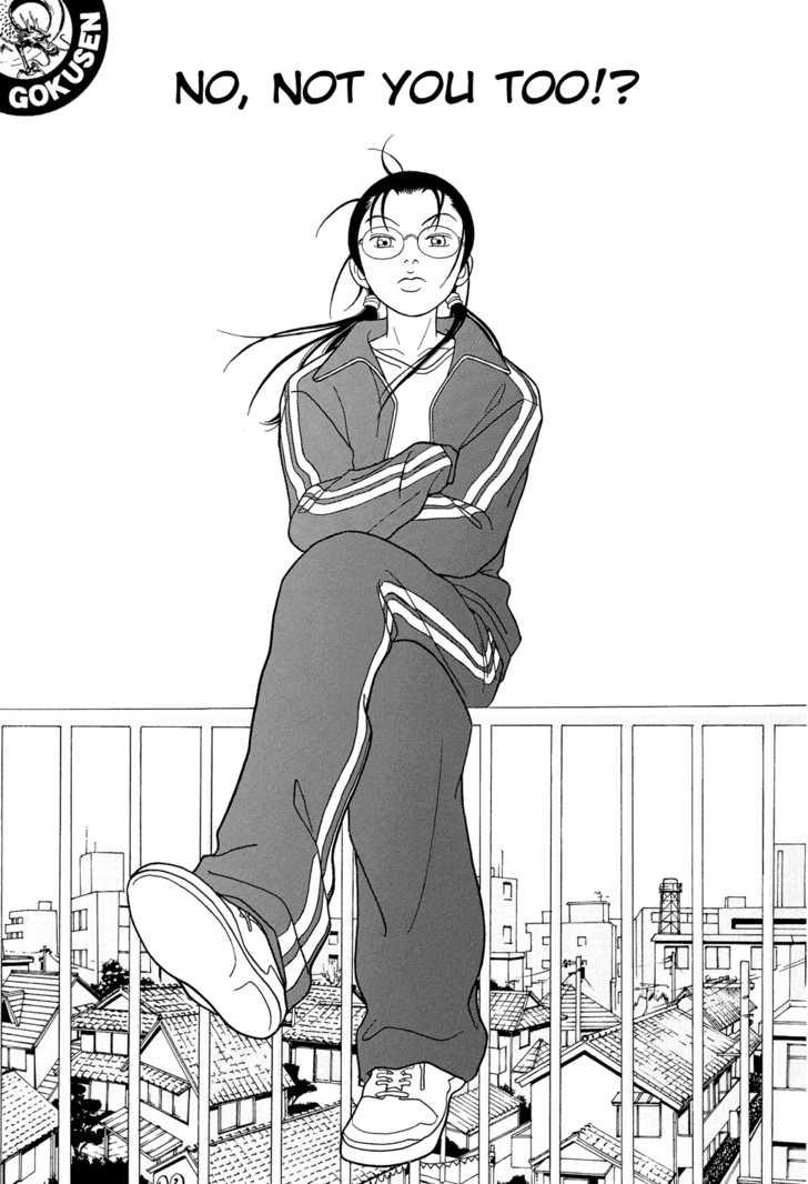 Gokusen 10 Page 1