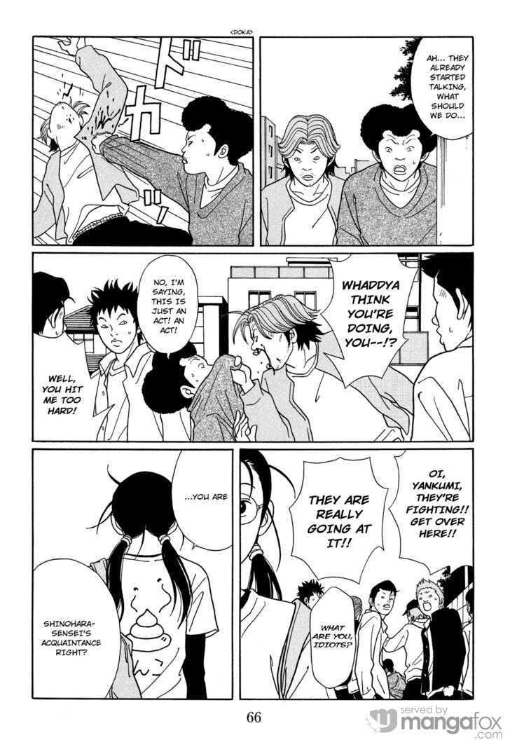 Gokusen 4 Page 4