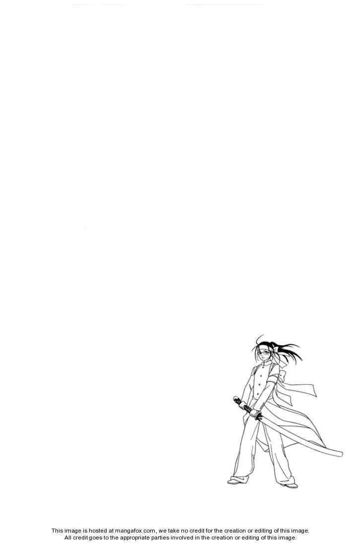 Gokusen 13 Page 2