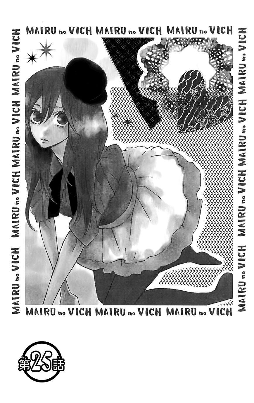 Mairunovich 25 Page 2