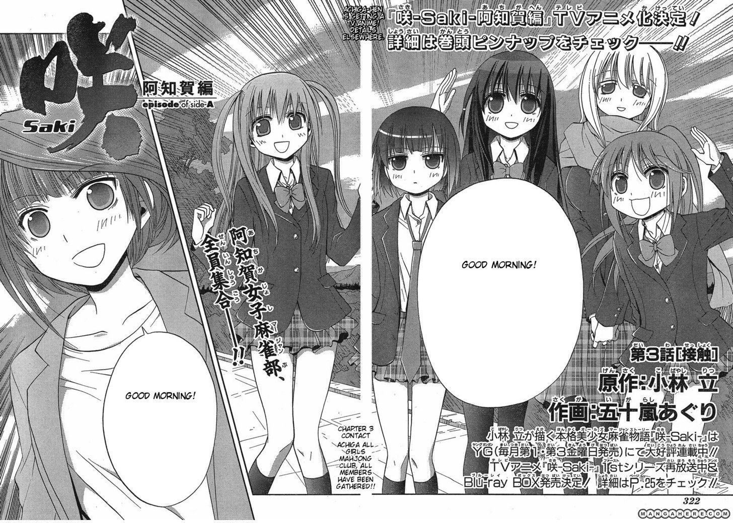 Saki Achiga Hen Episode Of Side A 3 Page 2