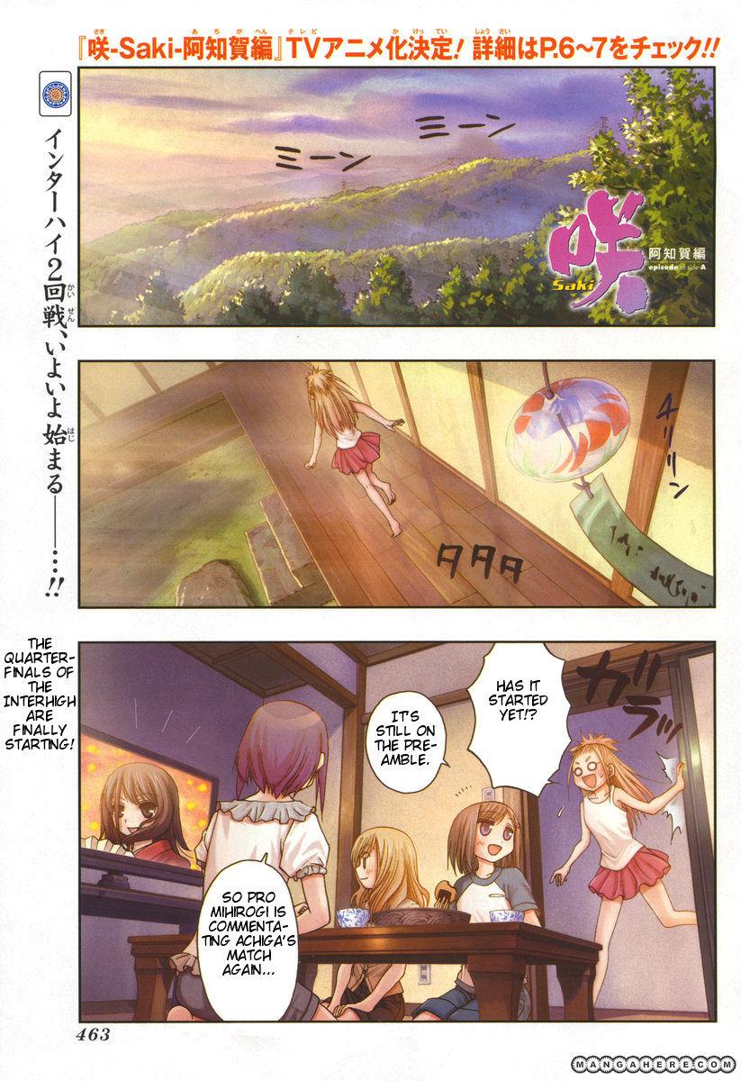 Saki Achiga Hen Episode Of Side A 5 Page 1