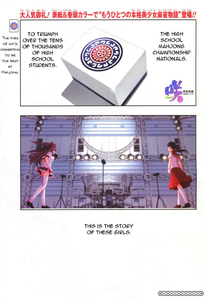 Saki Achiga Hen Episode Of Side A 8 Page 2