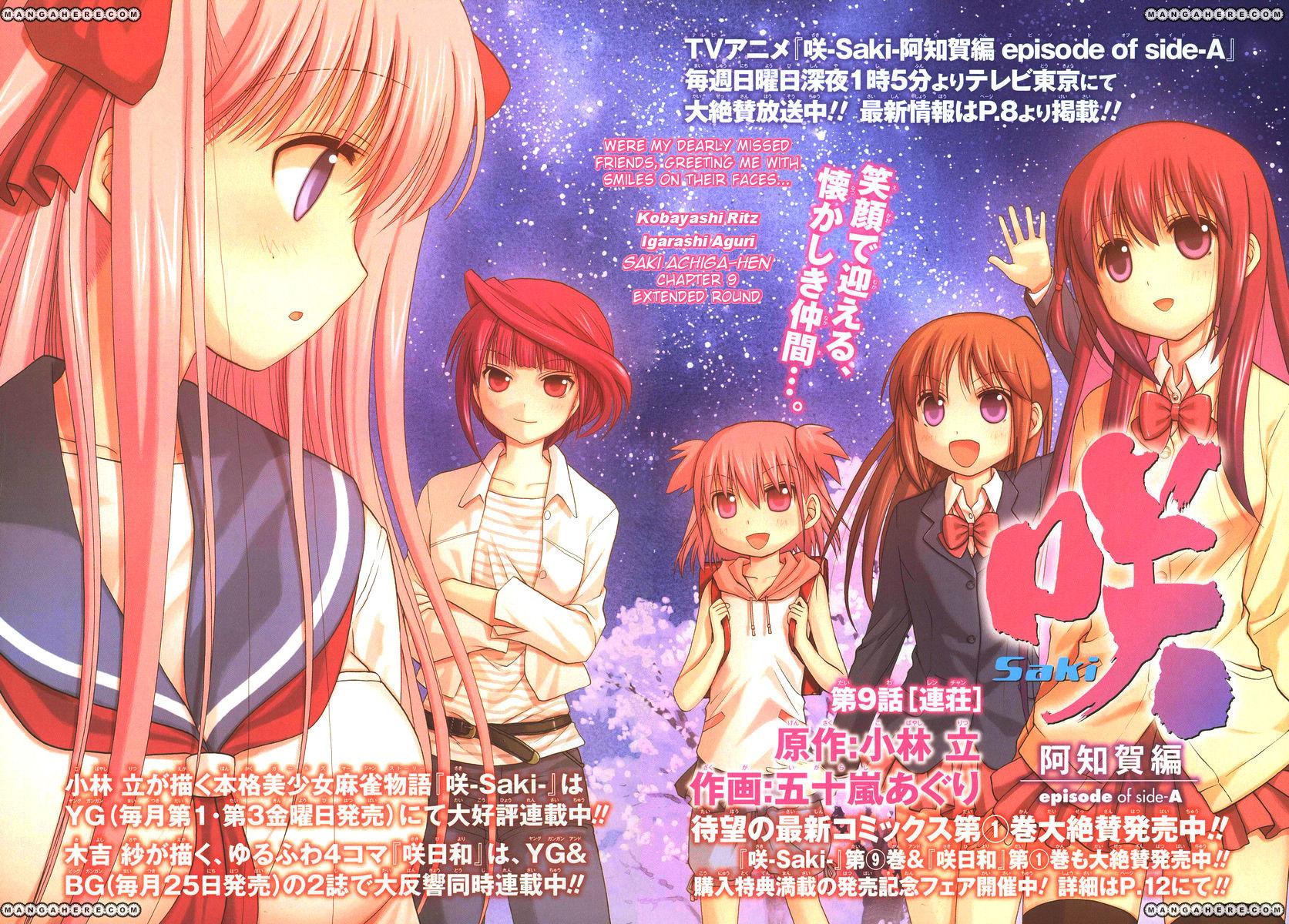 Saki Achiga Hen Episode Of Side A 9 Page 3