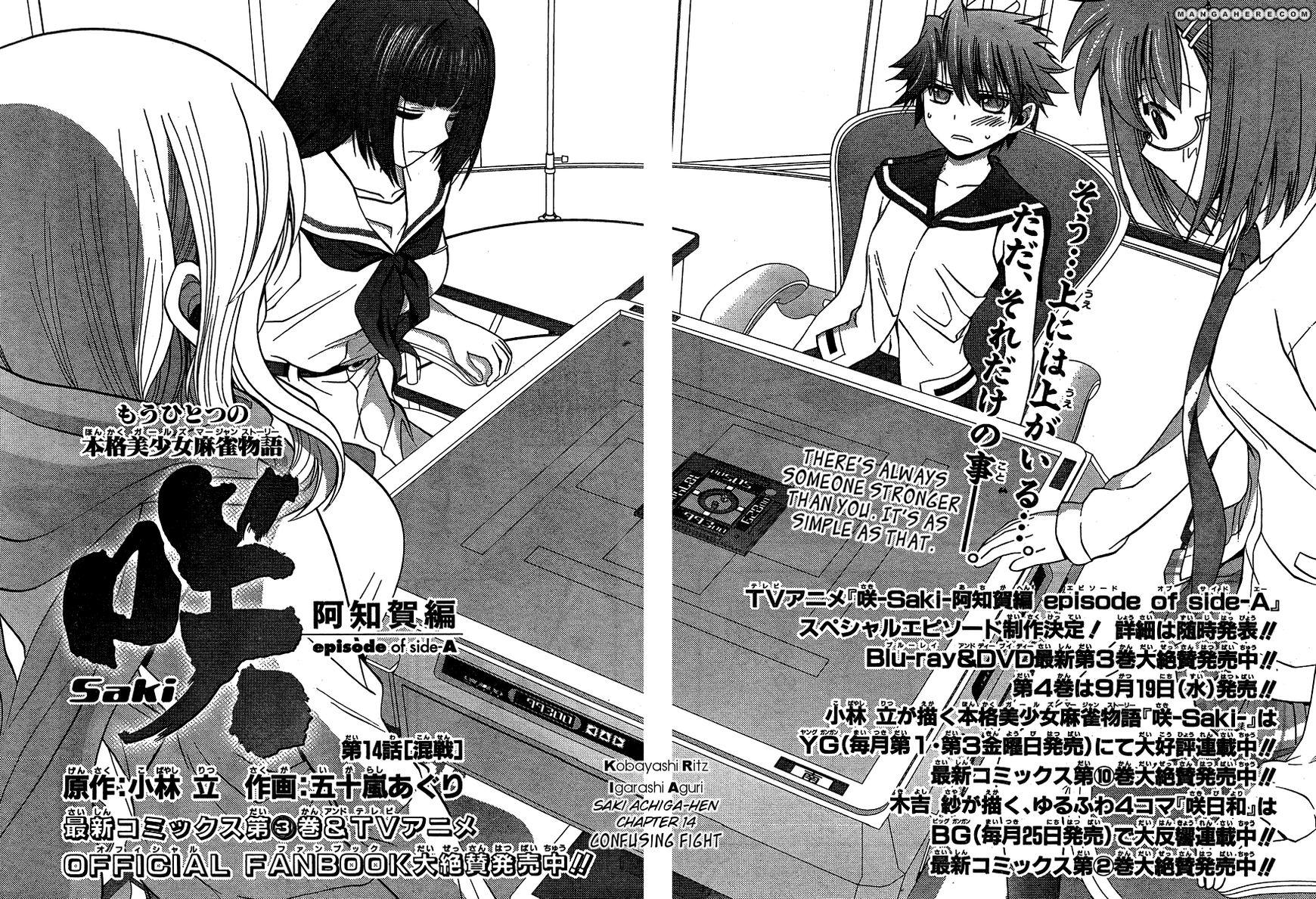 Saki Achiga Hen Episode Of Side A 14 Page 2
