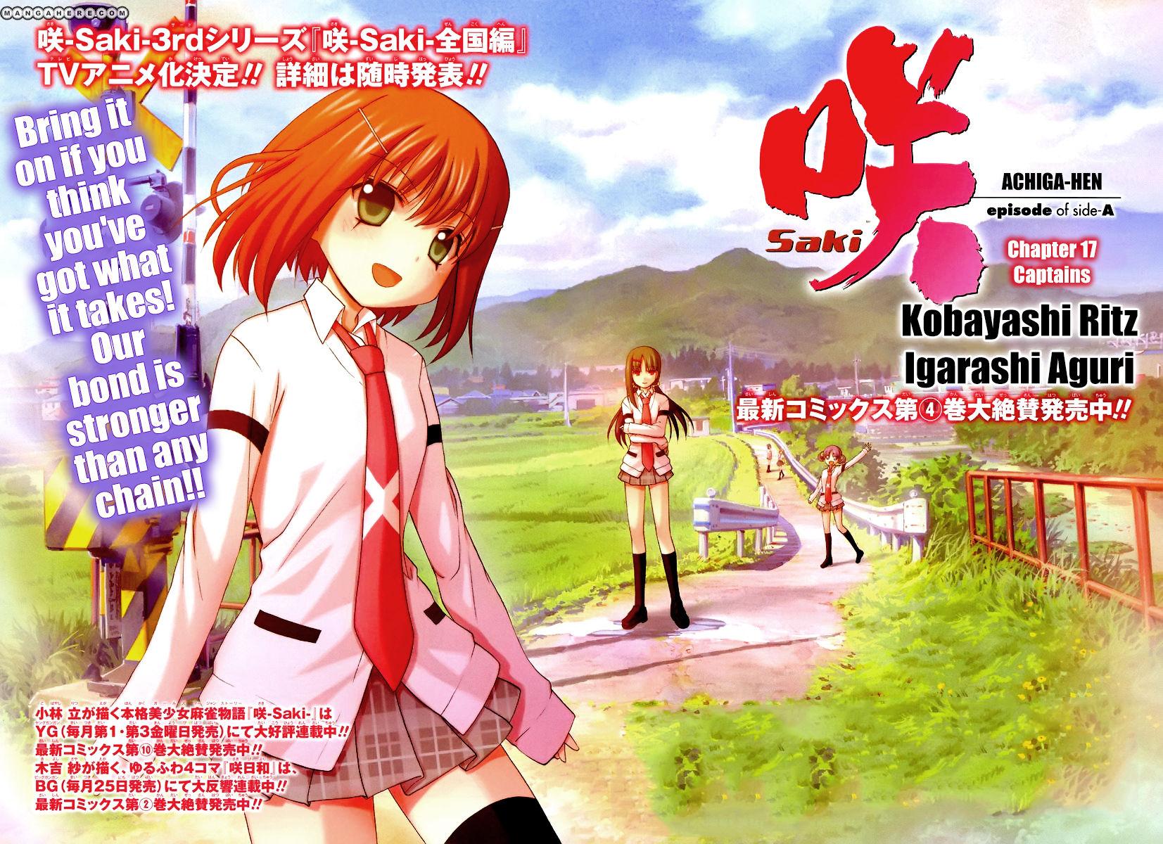 Saki Achiga Hen Episode Of Side A 17 Page 2