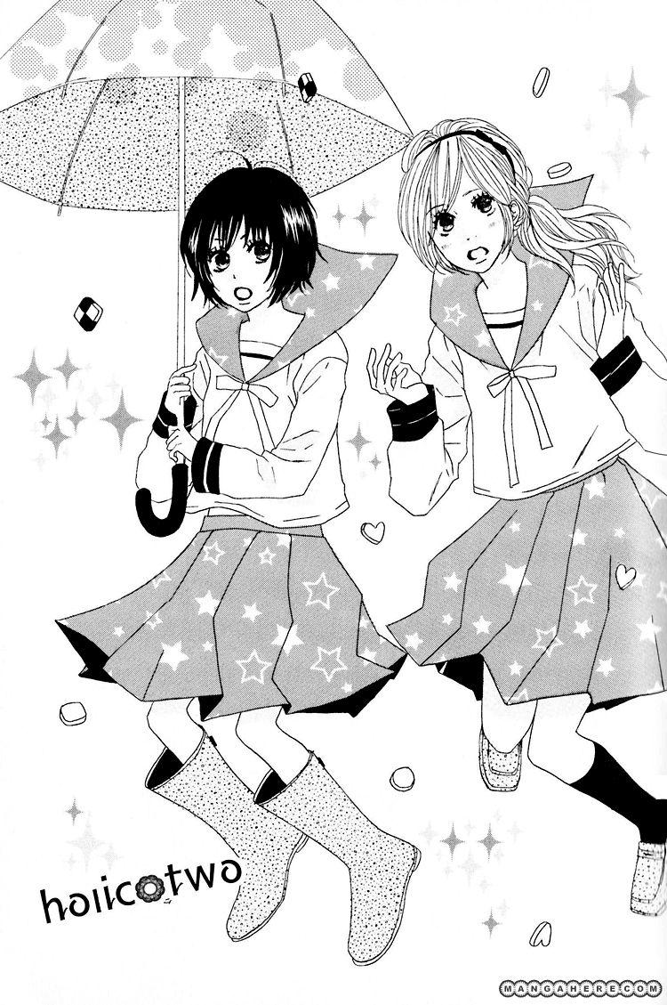 Shoujo Holic 2 Page 2