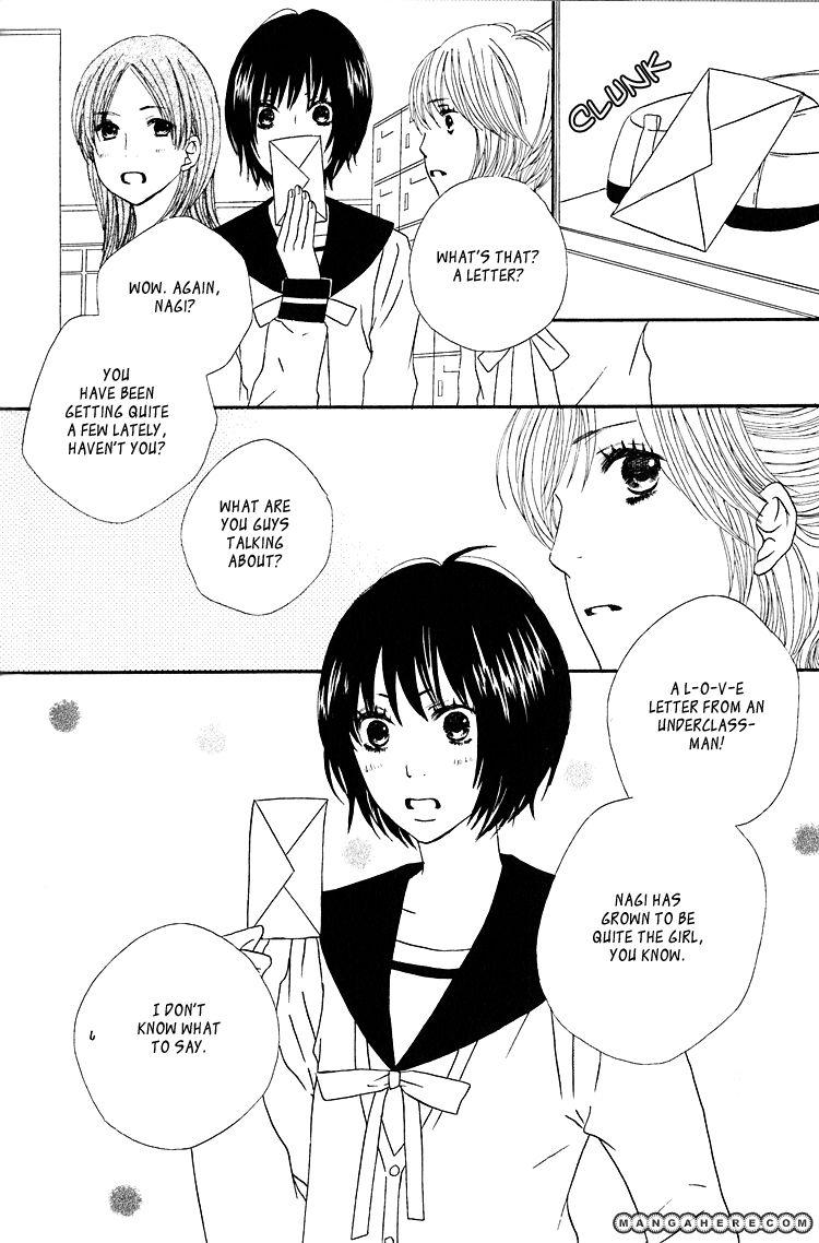 Shoujo Holic 6 Page 3