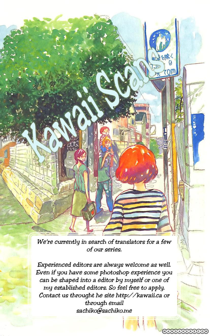 Himawari-san (SUGANO Manami) 12 Page 2
