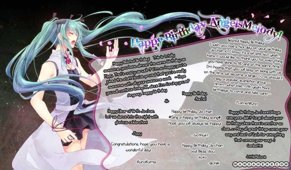 Nakigao ni Kiss 1 Page 1