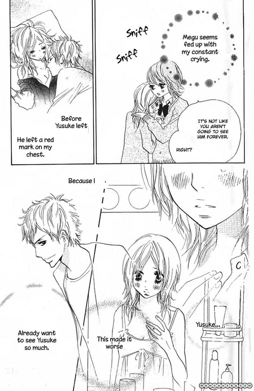 Nakigao ni Kiss 3 Page 3