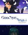 Goodbye Angel