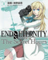End Of Eternity The Secret Hours