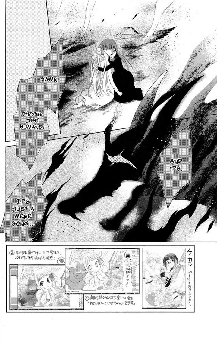 Shinkyoku Soukai Polyphonica - Eternal White 9 Page 2