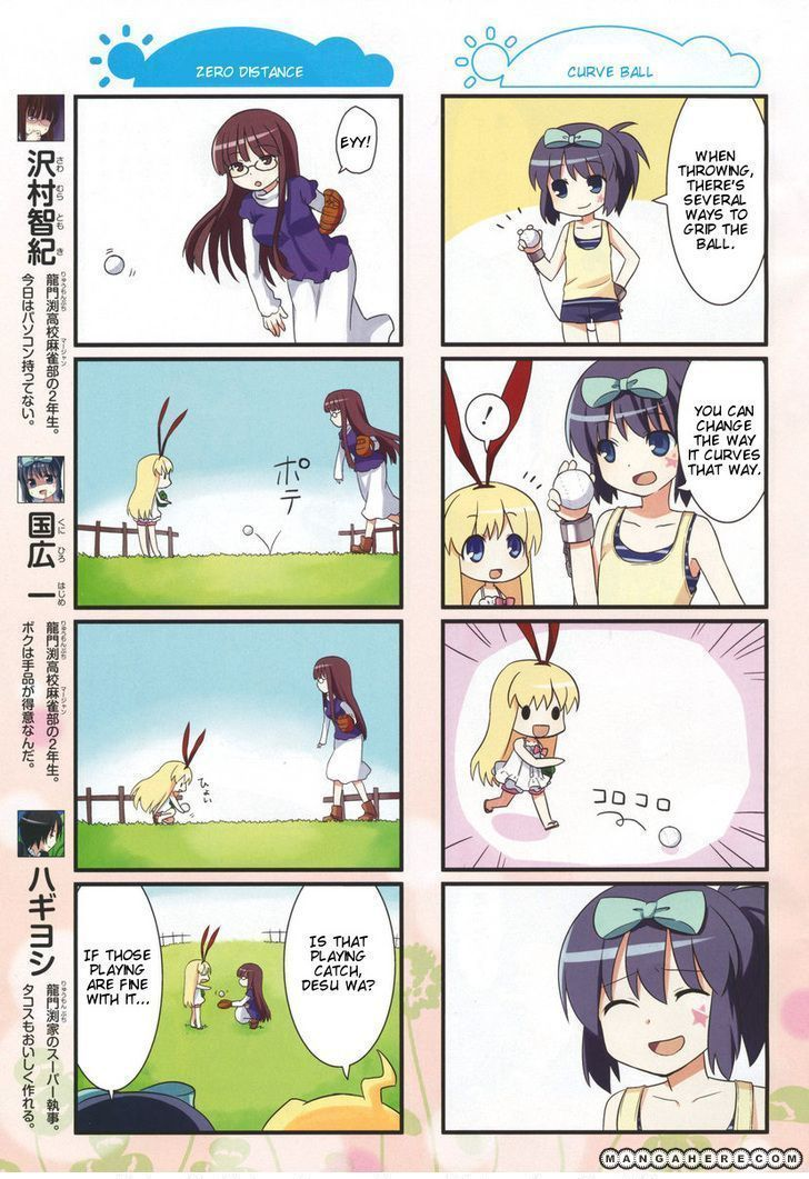 Saki Biyori 3 Page 3