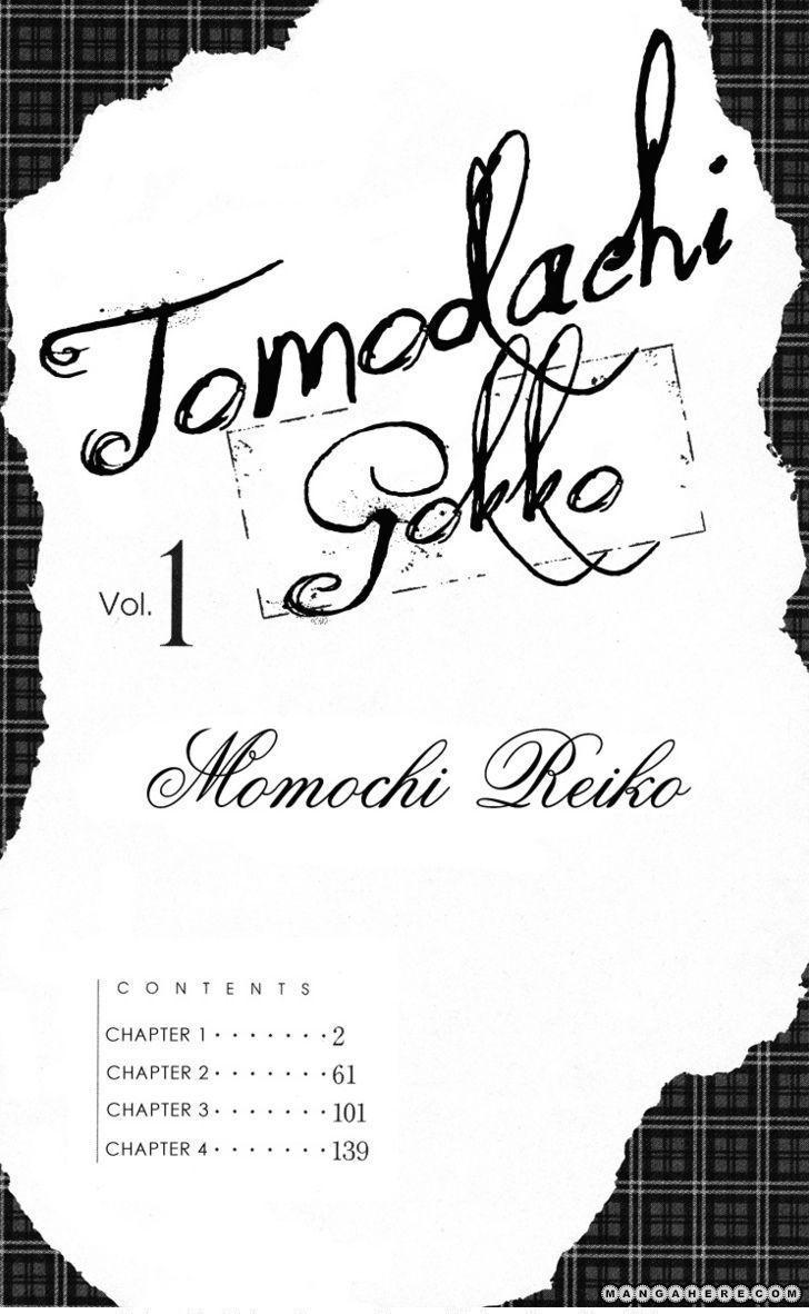 Tomodachi Gokko (Momochi Reiko) 1 Page 3