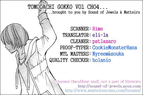 Tomodachi Gokko (Momochi Reiko) 4 Page 1