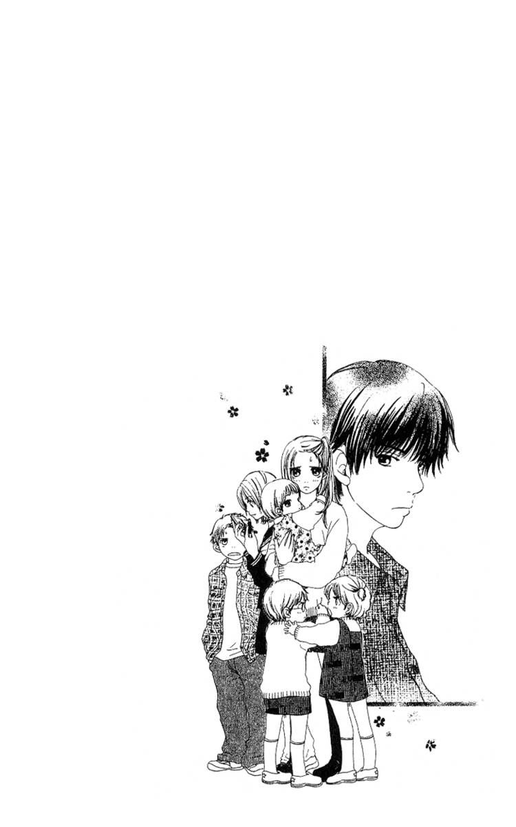 Sakura Rhythm 4 Page 1