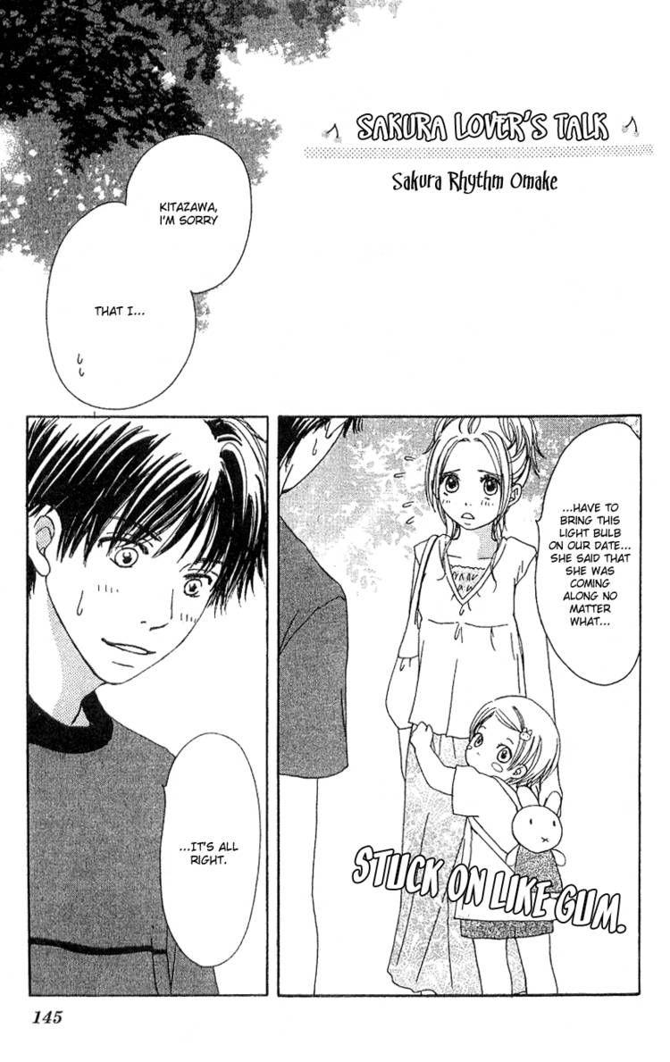 Sakura Rhythm 4 Page 2