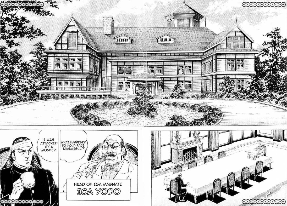 Tenkamusou Edajima Hirayatsuden 8 Page 2