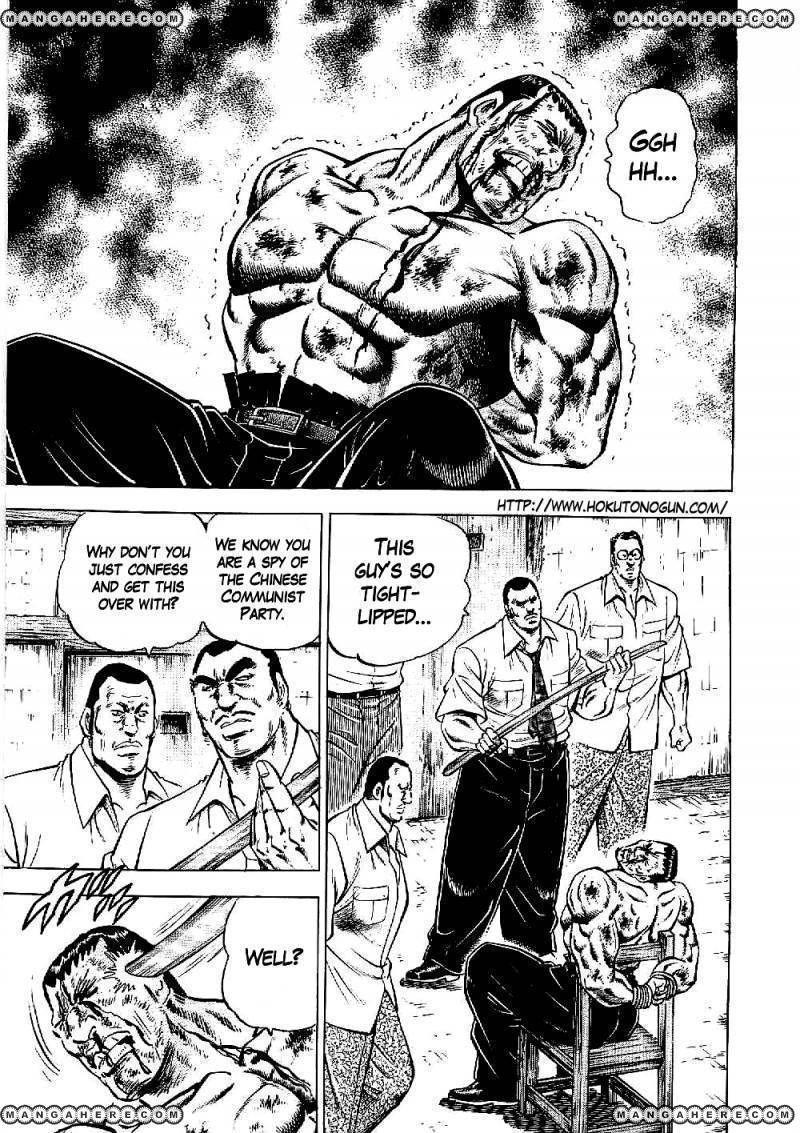 Tenkamusou Edajima Hirayatsuden 9 Page 3