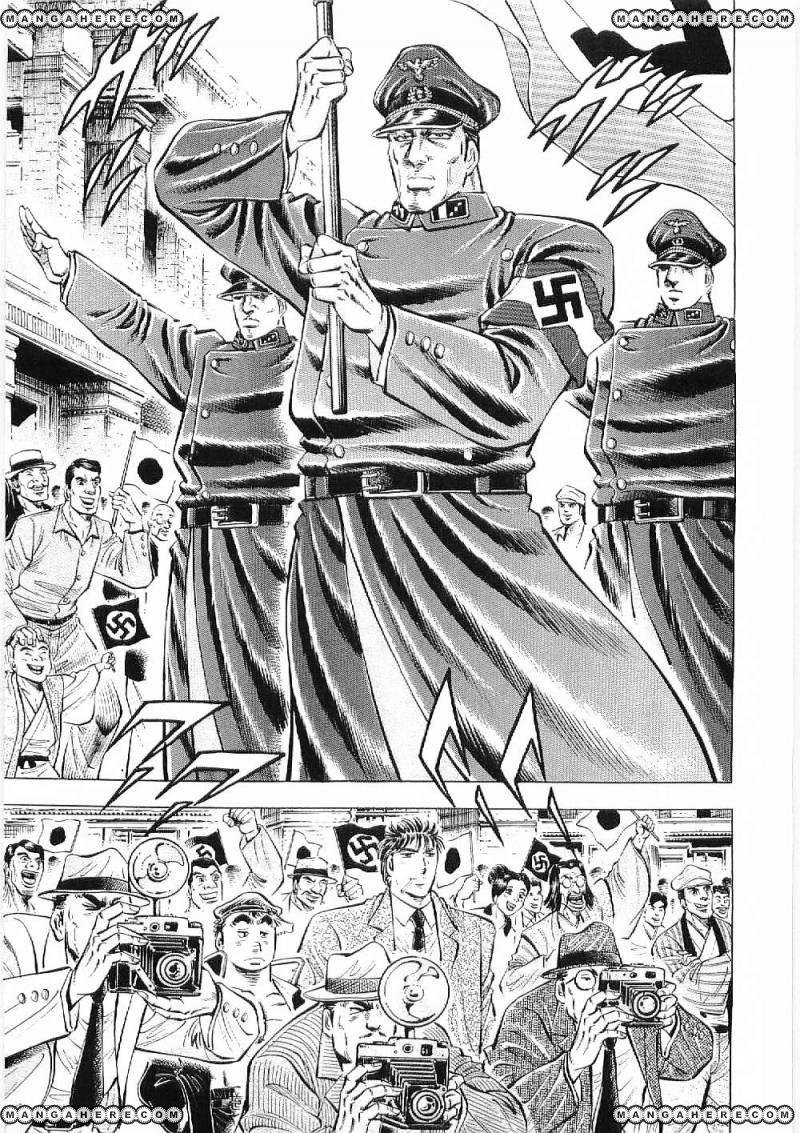Tenkamusou Edajima Hirayatsuden 11 Page 3