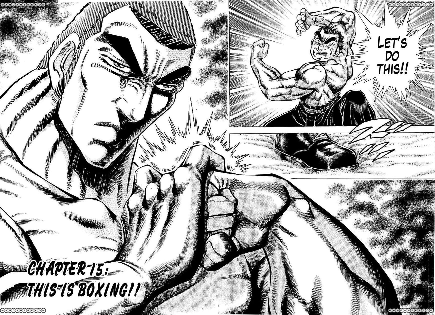 Tenkamusou Edajima Hirayatsuden 15 Page 2