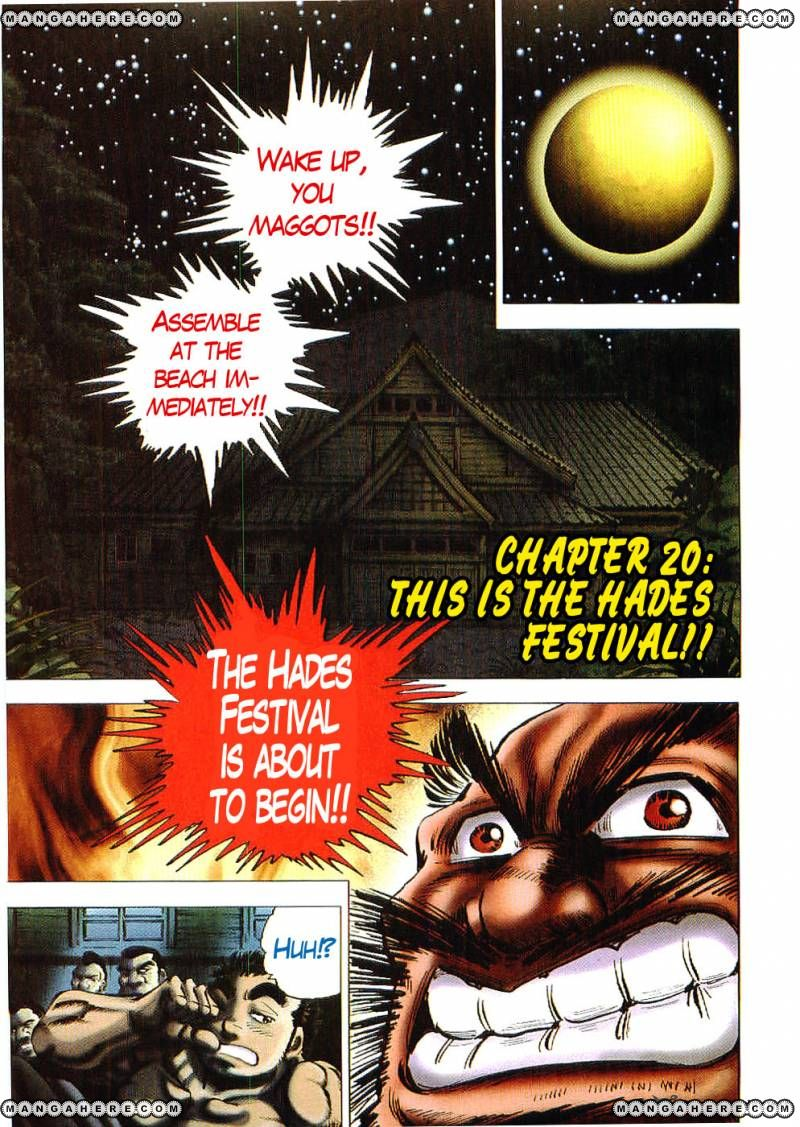 Tenkamusou Edajima Hirayatsuden 20 Page 1