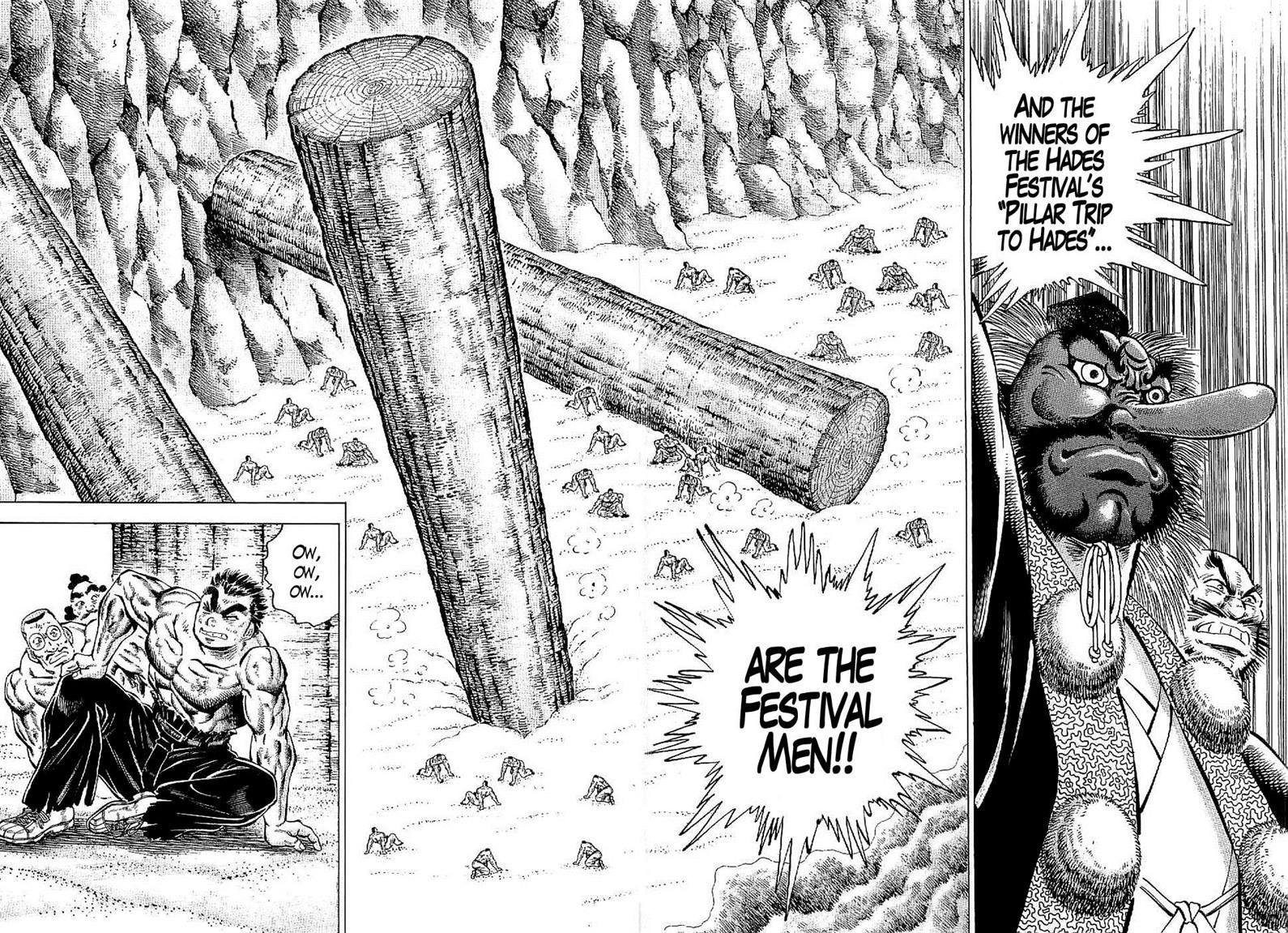 Tenkamusou Edajima Hirayatsuden 22 Page 2