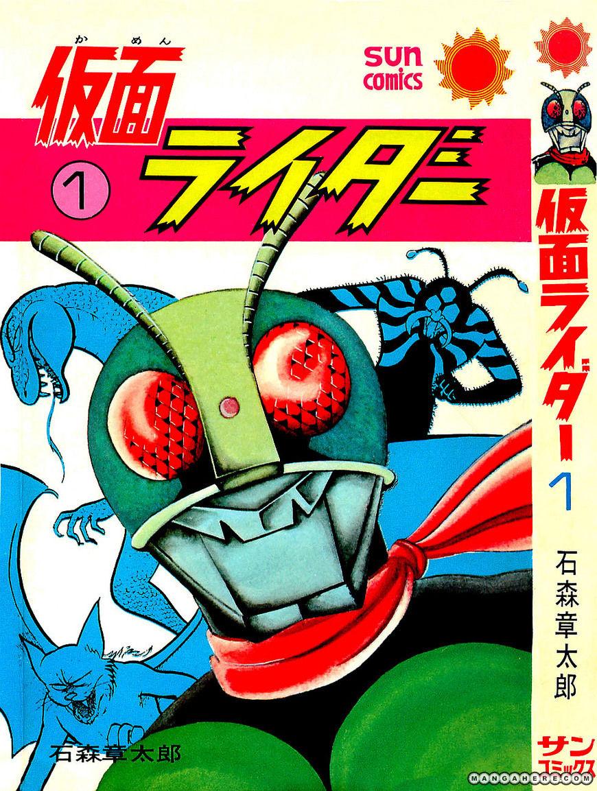 Kamen Rider 2 Page 3