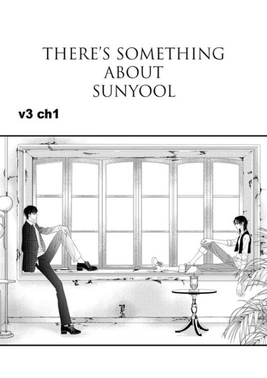 There S Something About Sunyool 1 Page 1
