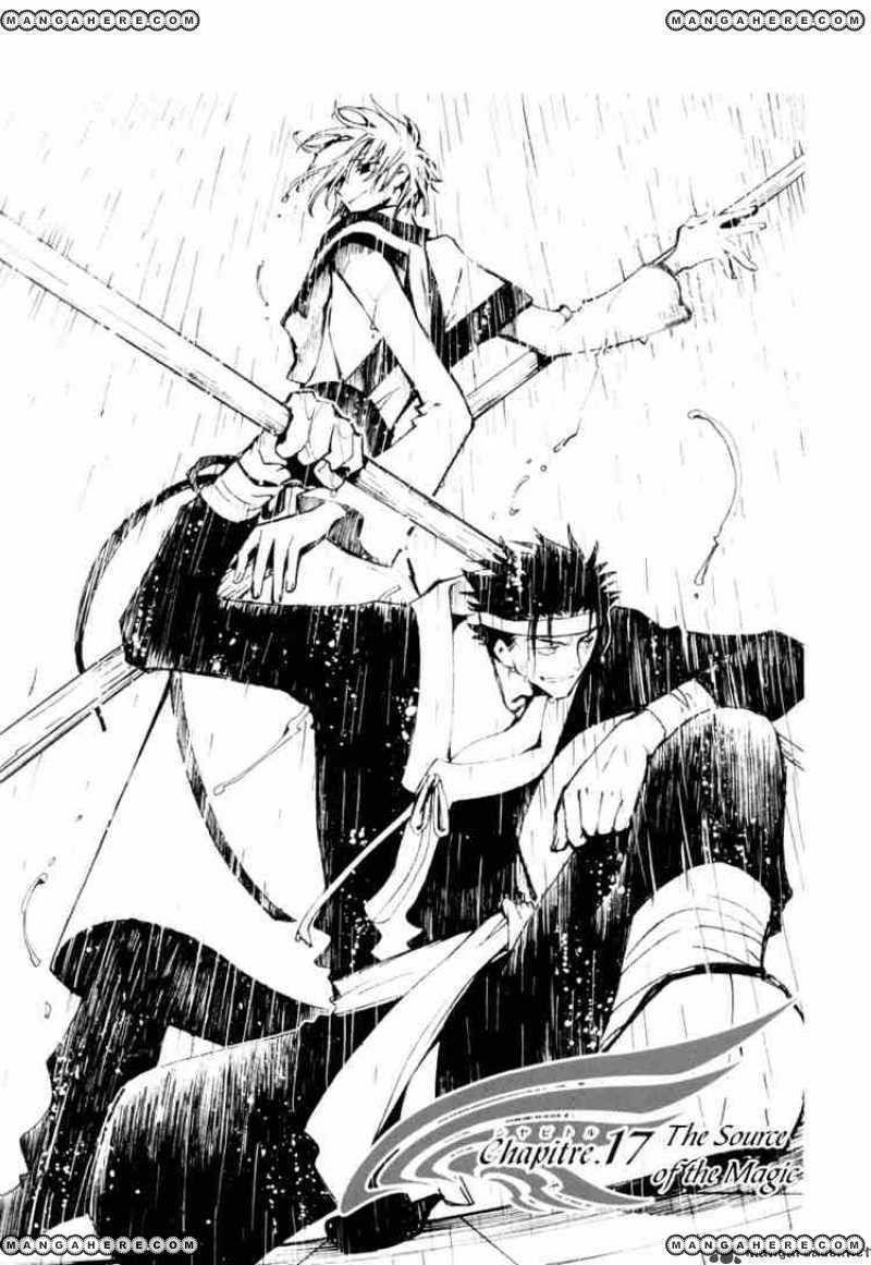 Tsubasa Reservoir Chronicles 17 Page 1