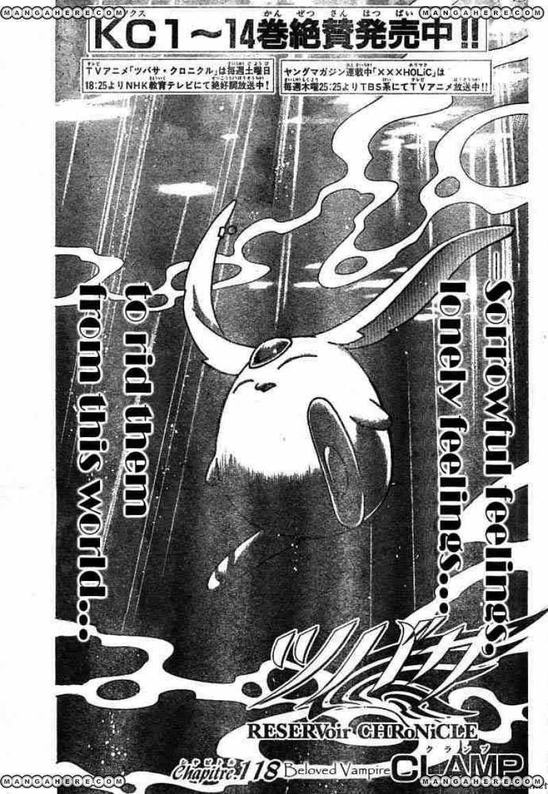Tsubasa Reservoir Chronicles 118 Page 1