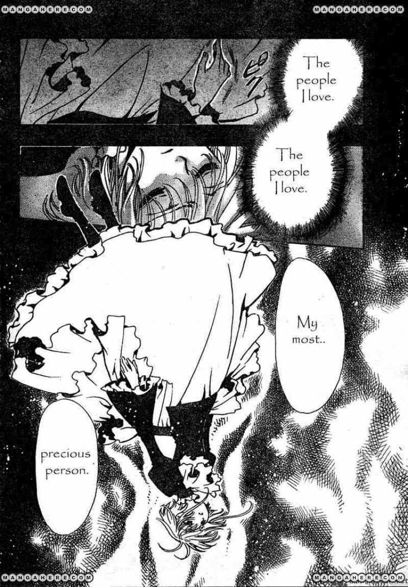 Tsubasa Reservoir Chronicles 122 Page 2