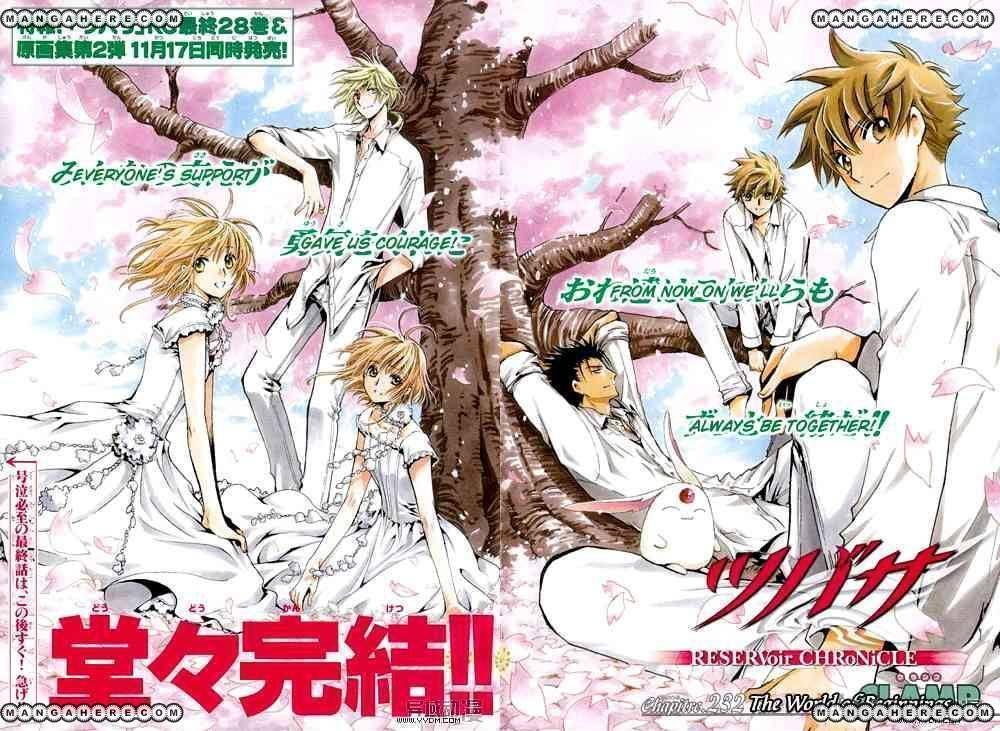 Tsubasa Reservoir Chronicles 232 Page 2