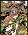 Tsubasa Reservoir Chronicles