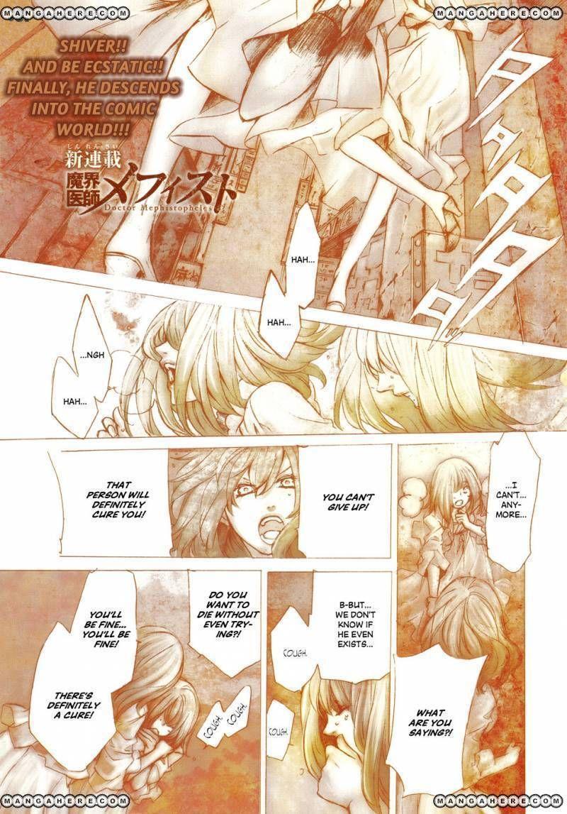 Makai Ishi Mephisto 1 Page 2